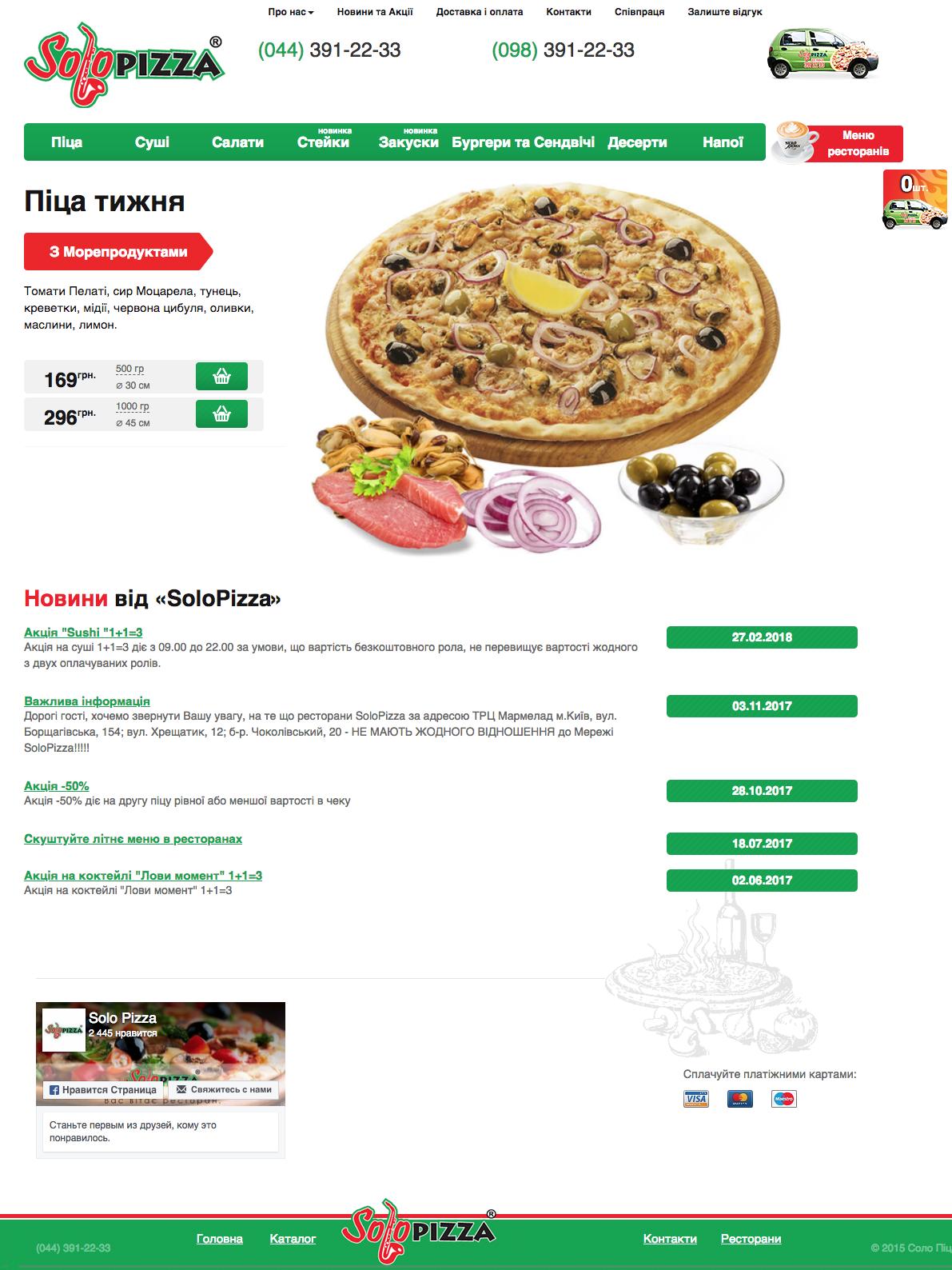 solo-pizza_home